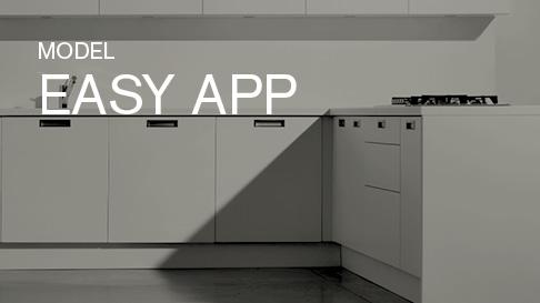 Easy_App_Scura