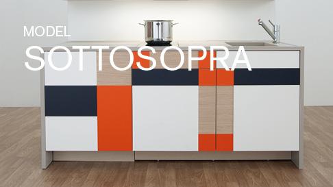 Sottosopra_Chiara-1