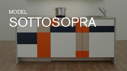 Sottosopra_Scura-1